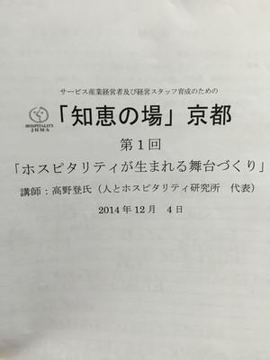 S__4096015.jpg